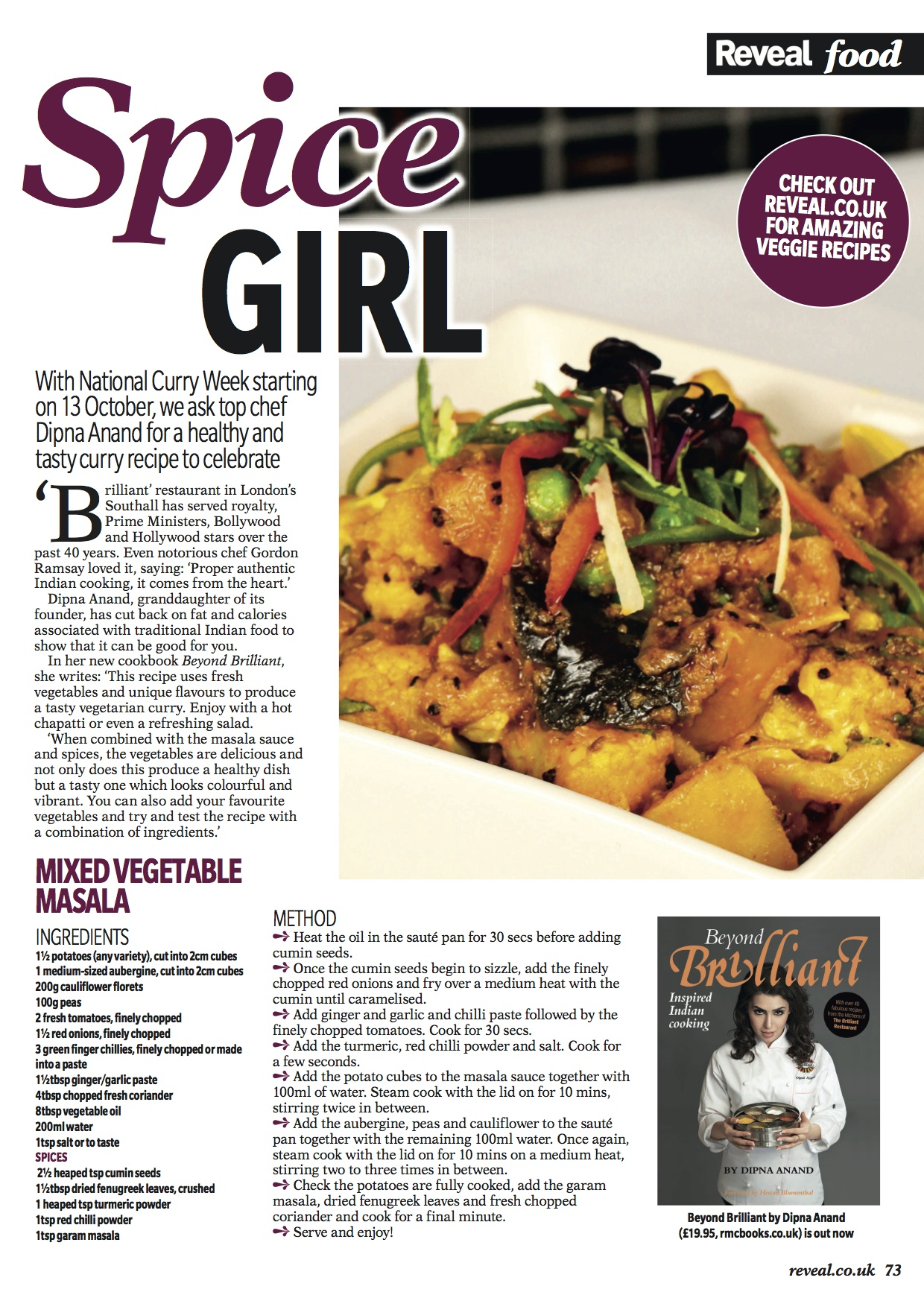 Celebrity curry chef dipna anand s feature article in for Articles on indian cuisine